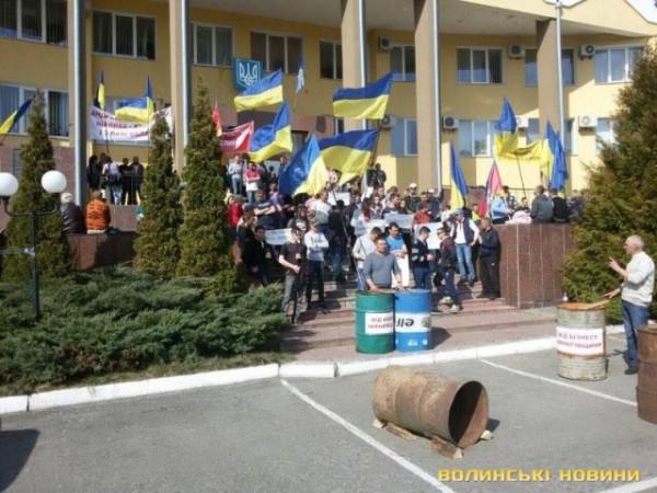 Активисты протестуют против назначения Александра Шавлака
