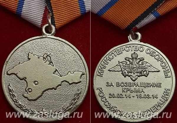 http://bm.img.com.ua/berlin/storage/news/600x500/c/45/d1ba42ca9e7222c1579fe165dc40945c.jpg