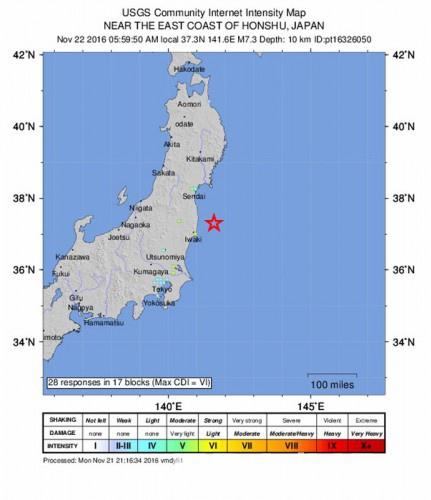 Землетрясение в Японии, 22 ноября