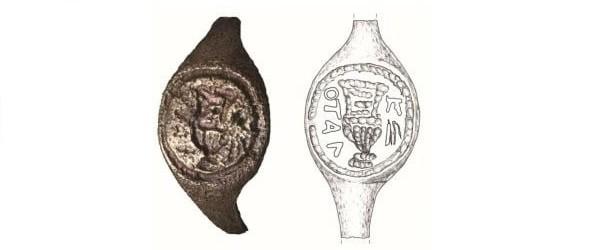 Перстень мог принадлежать и подчиненному Пилата