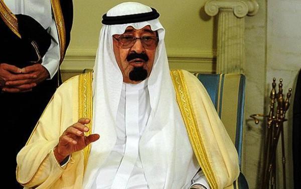 знакомство в сауд аравия