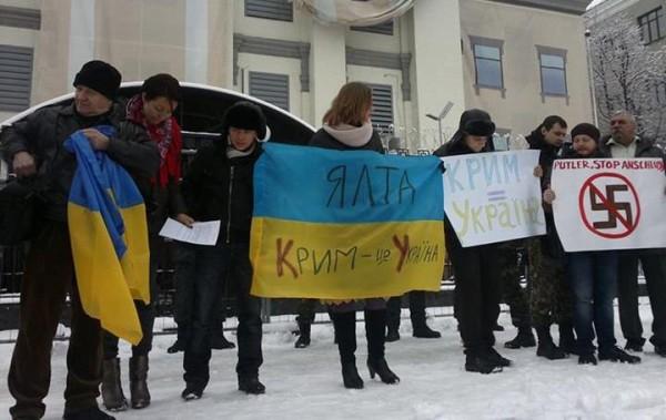 Активисты под посольством РФ в Киеве