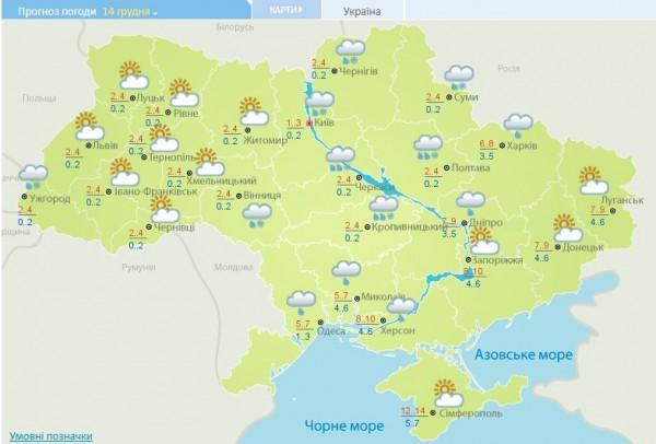 Прогноз погоды на 14 декабря