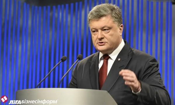 Порошенко обеспокоен ситуацией на Донбассе