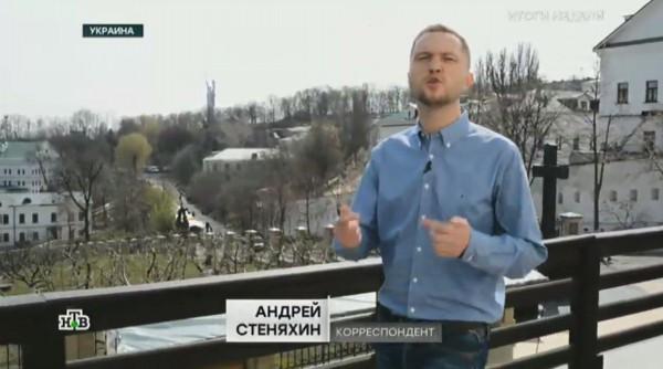 """В Киеве замечены сотрудники российского телеканала """"НТВ"""""""