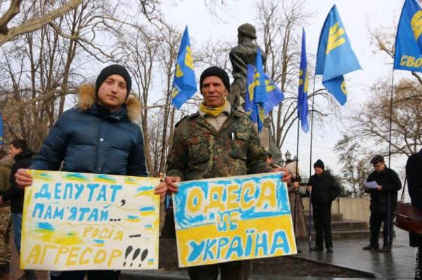 Одесский горсовет проголосовал запризнание Российской Федерации «страной-агрессором»