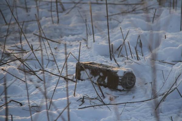 На Донбассе нашли кассетную мину