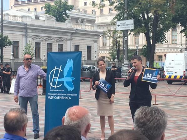 Партия Савченко примет участие в выборах