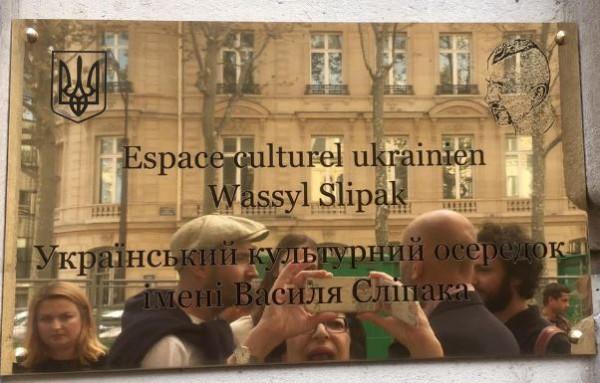 Мемориальная табличка появиласть на фасаде здания Культурно-информационного центра посольства