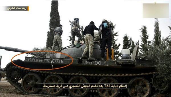 Танк был поставлен из России в Сирию в рамках помощи