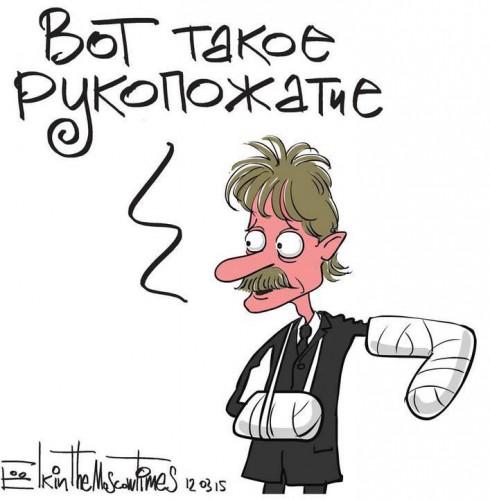 Карикатура на рукопожатие Елкина