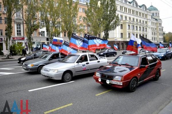 Украинской сборной по футболу предложили сыграть с ДНР