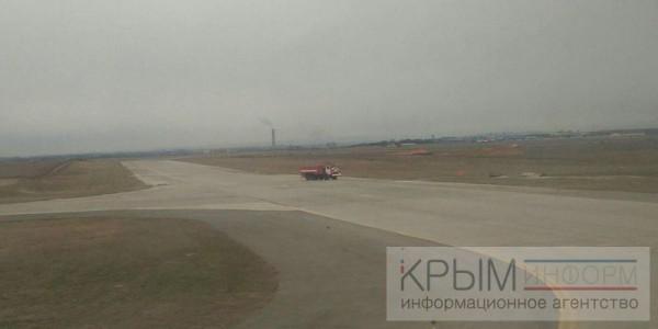 Самолетам в Крыму удалось избежать столкновения