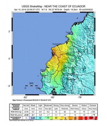 Землетрясение в Эквадоре унесло жизни 77 человек
