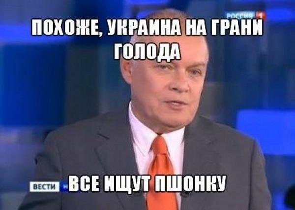 """Гражданская жена Януковича ездила на """"Мерседесе"""" c парламентскими номерами - Цензор.НЕТ 551"""