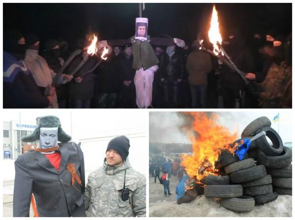 Украинцы на масленицу сжигали чучела врагов