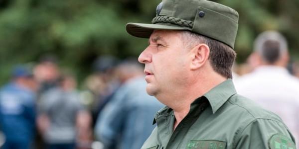 Полторак уволил полковника за инцидент на Широком Лане