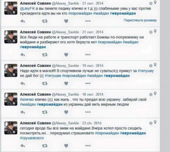 В 2014 году Савкин призывал разогнать активистов Евромайдана