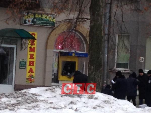 Преступник банкоматов вСумах оказался бывшим сотрудником СБУ