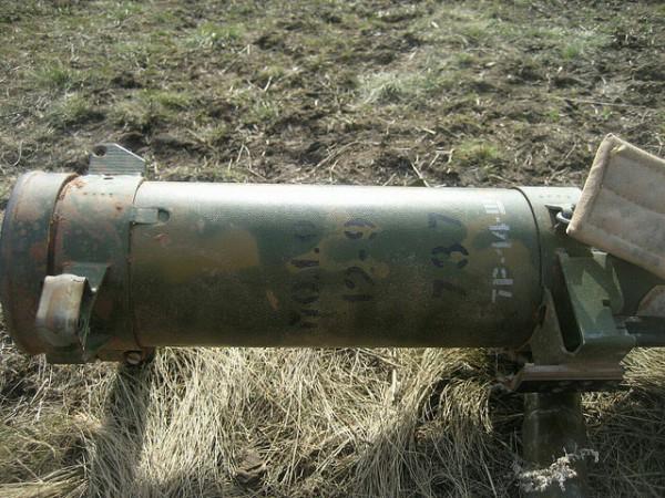 Врайоне Светлодарской дуги обнаружили русский огнемет «Шмель»
