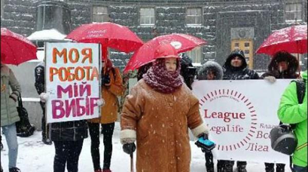 Акцию организовала всеукраинская благотворительная организация Легалайф