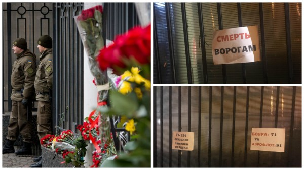 Радикалы выбросили принесенные кконсульству России вОдессе цветы