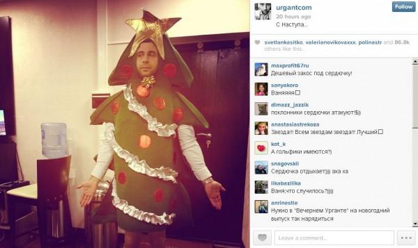 Иван Ургант поздравил поклонников с Новым годом 2014