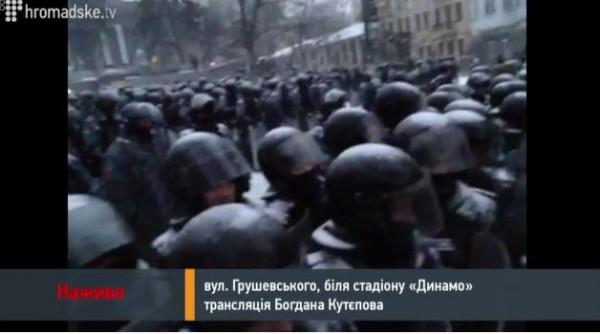 Беркут на Грушевского 21 января.