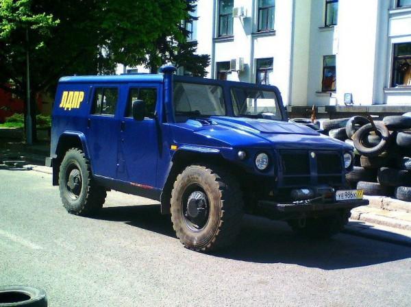 Миссия Евросоюза по вопросу безвизового режима прибыла в Украину - Цензор.НЕТ 9275