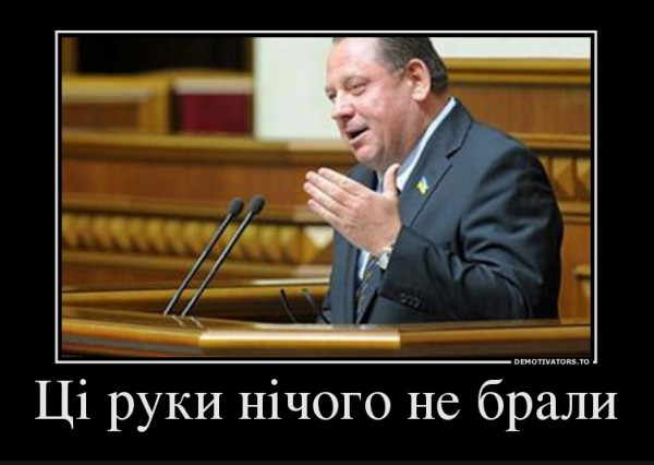 Ректор Ирпенского налогового университета Павел Пашко подпадает под люстрацию, - нардеп - Цензор.НЕТ 4378
