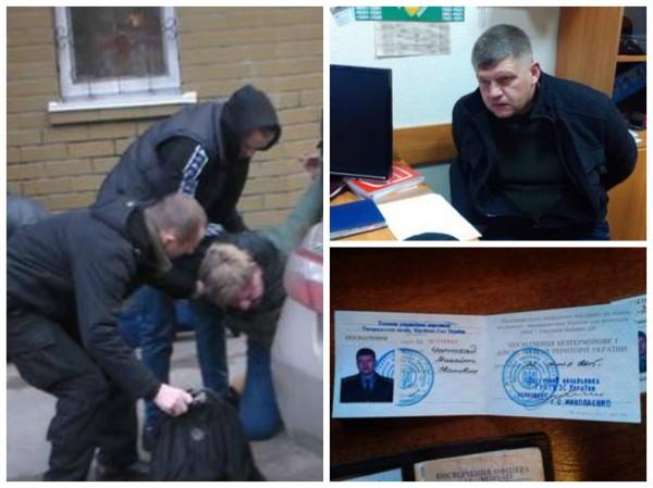 СБУ задержала Чернобая и его подельника из ДНР