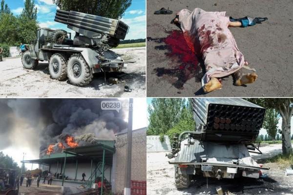 Новости в ореховском районе запорожской области