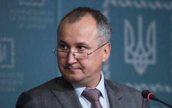 Грицак рассказал о проверке проекта Медведчука