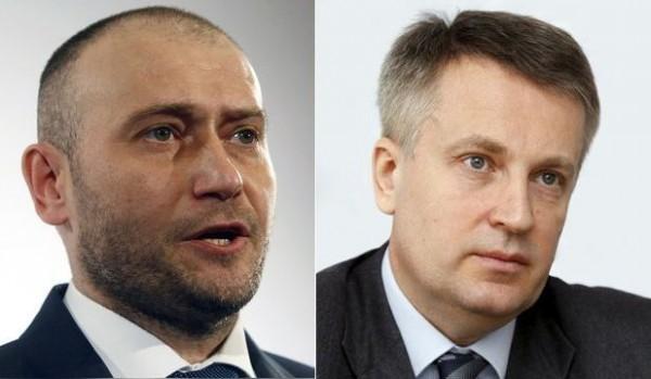 Ярош и Наливайченко работали вместе