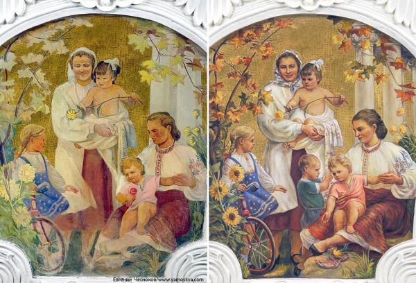 Фреска до и после реконструкции