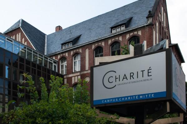 Немецкая клиника Шарите (Charité)