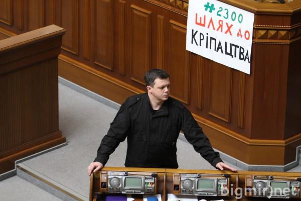 Семенченко вспоминает об Иловайском котле