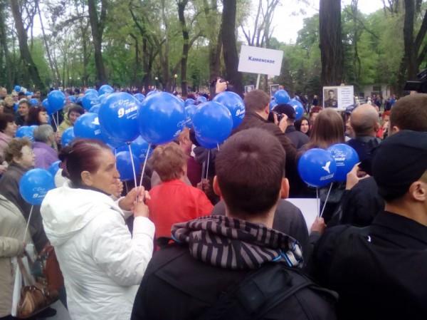 Шествие в Днепре организовал Оппозиционный блок