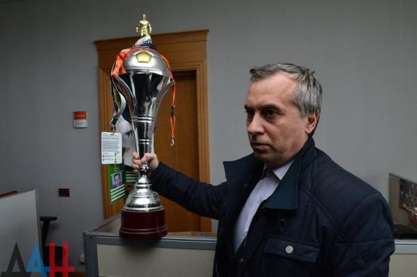 В «ДНР» поведали , как будут использовать «Донбасс Арену»