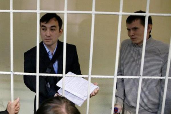 Александрова и Ерофеева могут экстрадировать
