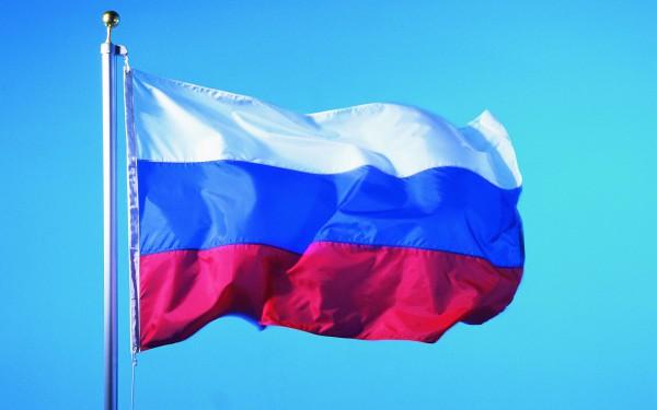 Так выглядит флаг Российской Федерации