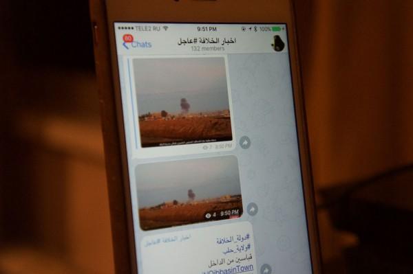 Администрация мессенджера заблокировала группы террористов
