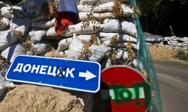 В ДНР и ЛНР недовольны изменениями в Конституции