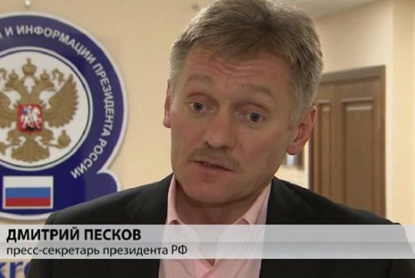 Пескову не известно о запросах СБУ по Суркову