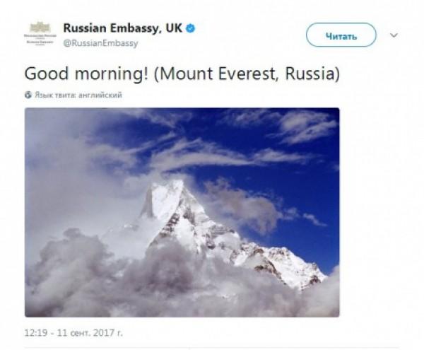 Доброе утро! (гора Эверест, Россия)