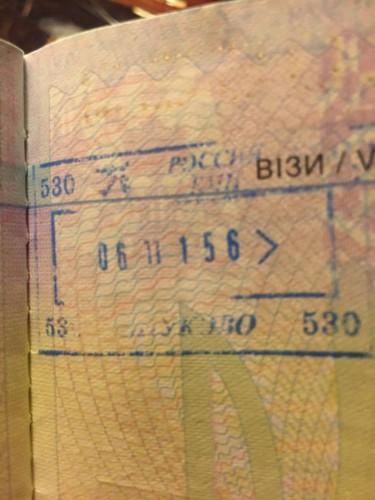 Колесников был в аэропорту Москвы 6 ноября