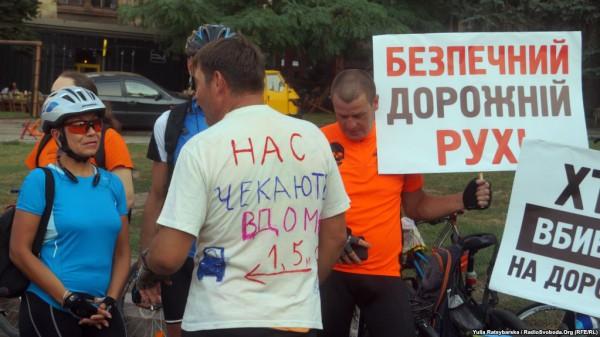 Велосипедисты пришли с плакатами