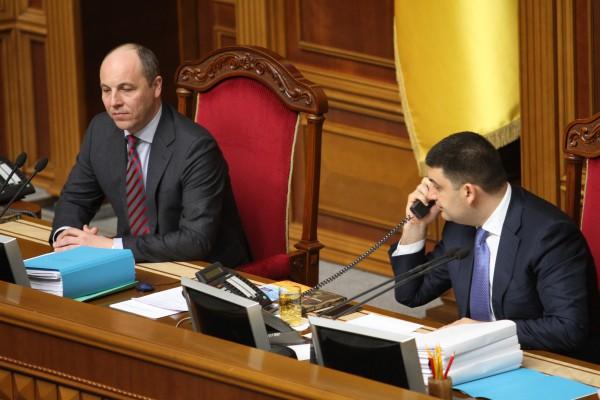 Гройсман рассказал о лишении депутатской неприкосновенности