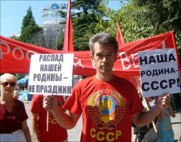 Люди старшего поколения и с высшим образованием чаще видят негатив в распаде СССР