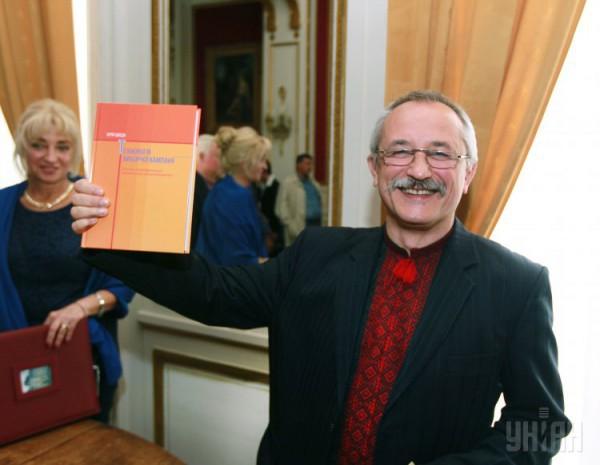 Василий Куйбида